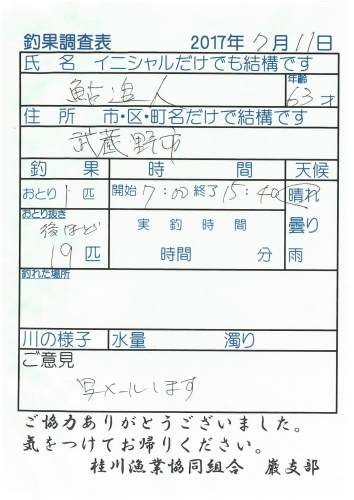 S22C-817071120460_0001.jpg