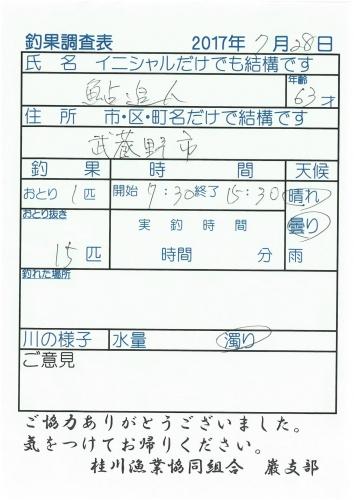 S22C-817072818410.jpg