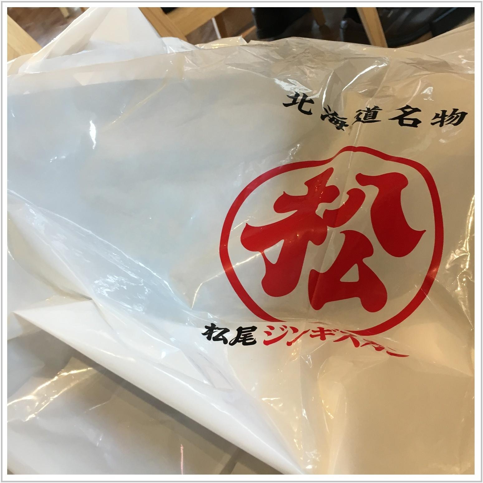 jingisukan_3_815.jpg