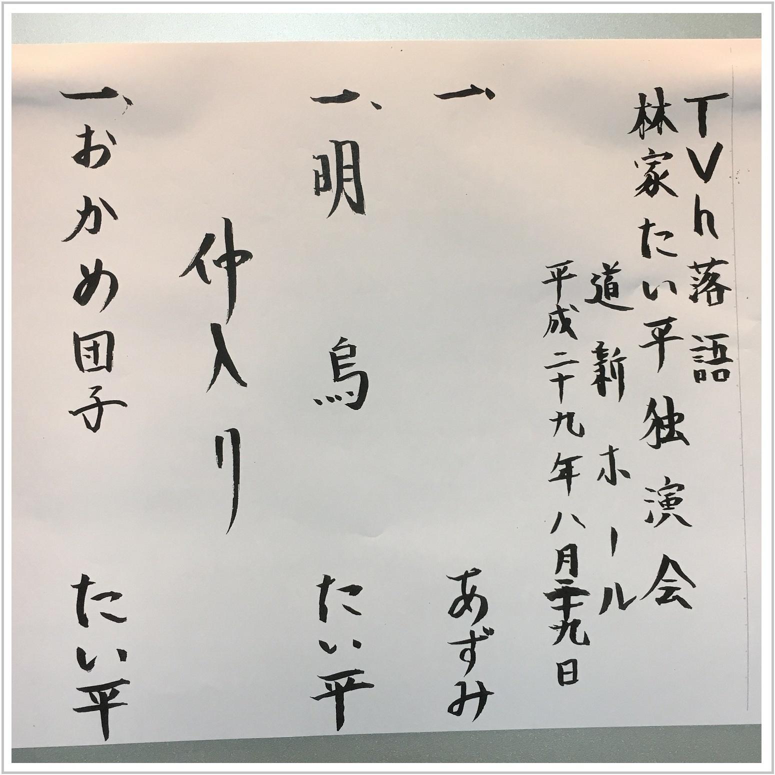 taihei_1_830.jpg
