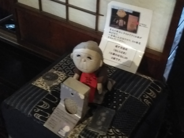 語り部人形0902
