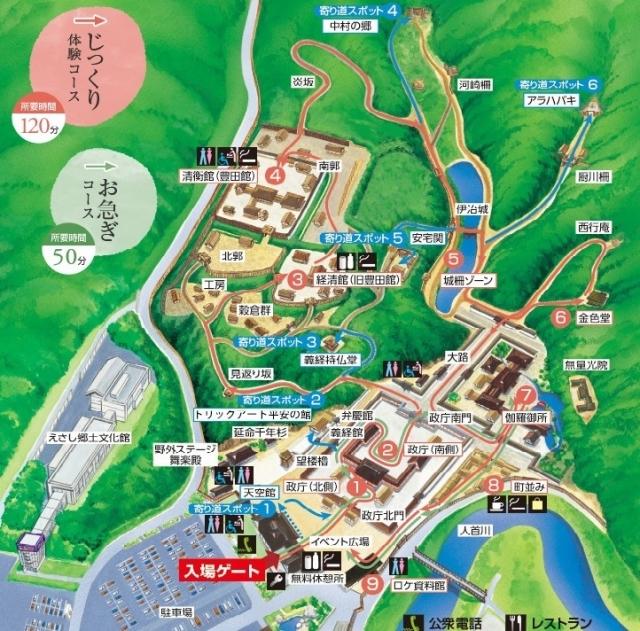 えさし藤原の里マップ0903