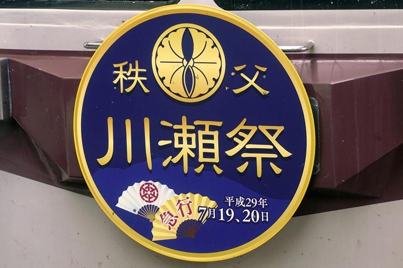 2017年7月15日 熊谷にて (1)