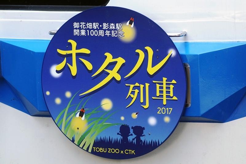 2017年7月15日 熊谷にて (2)