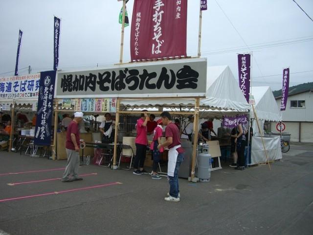 kawasoba280903-4.jpg