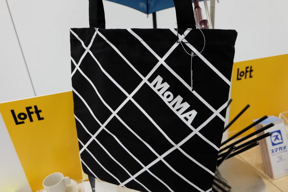MoMA訳ありセットB02