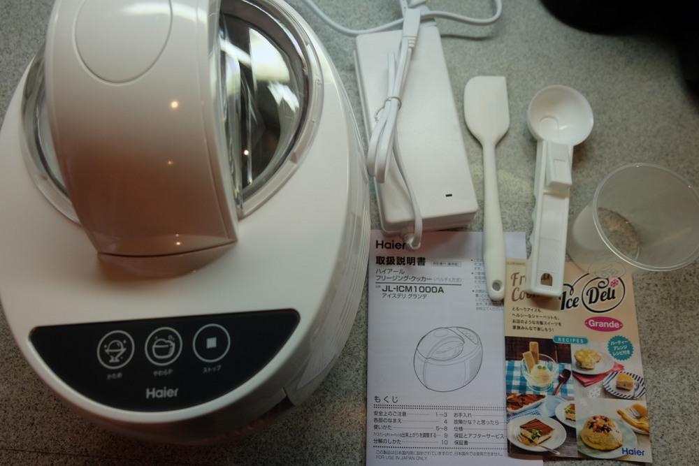 ハイアールアイスクリームメーカー01