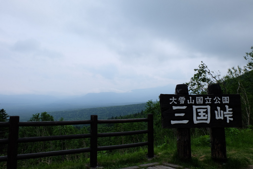 07-03 北海道 08