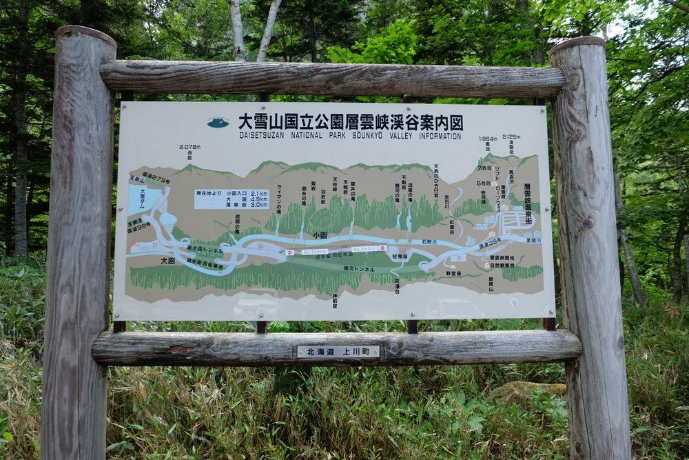 07-03 北海道 11