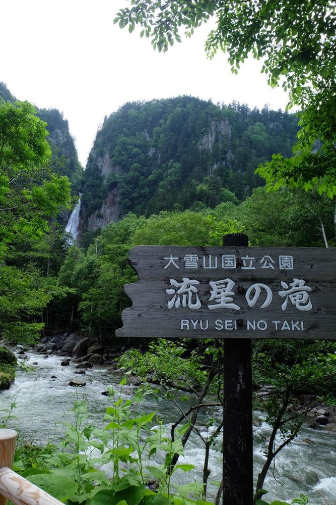 07-03 北海道 14