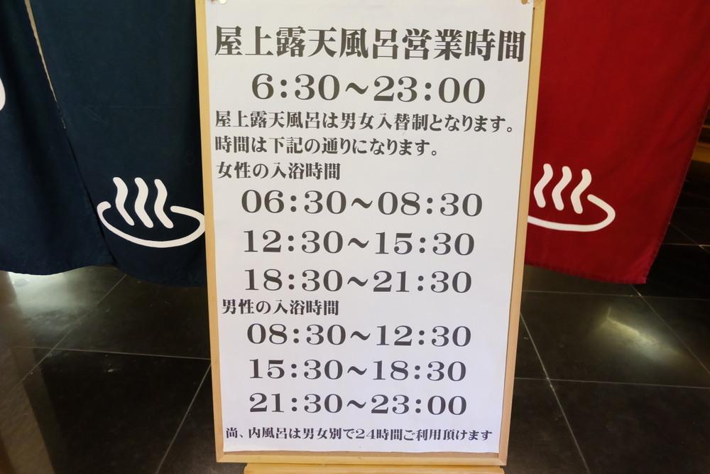 07-04定山渓ビューホテル13