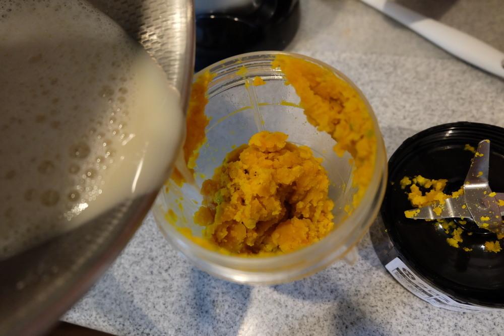 かぼちゃアイス02