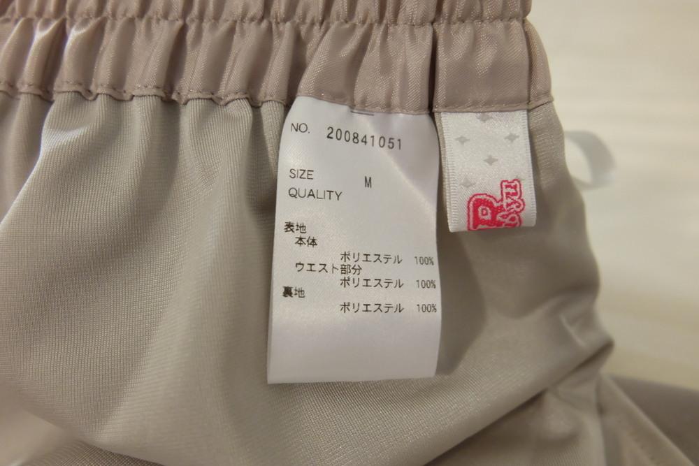 RyuRyuとろみ素材ワイドパンツ04