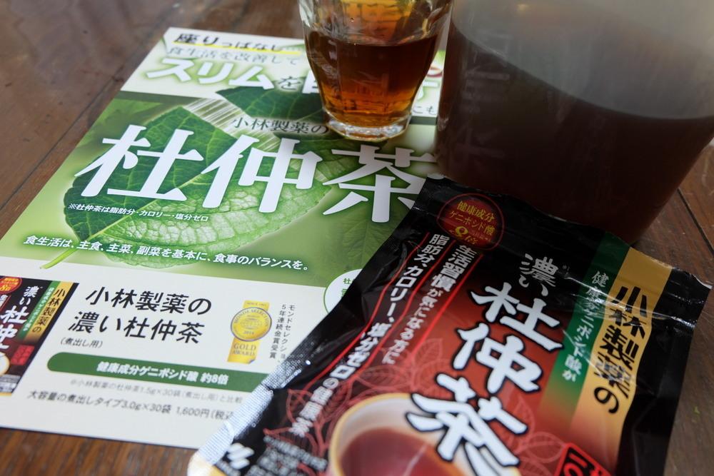 小林製薬杜仲茶03