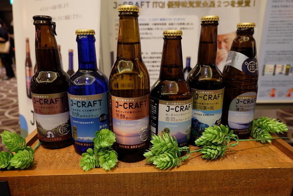 クラフトビールJ-CRAFT