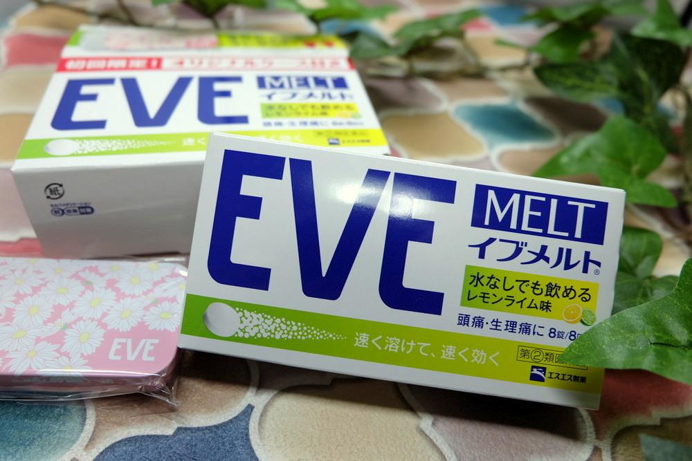EVE MELT 01