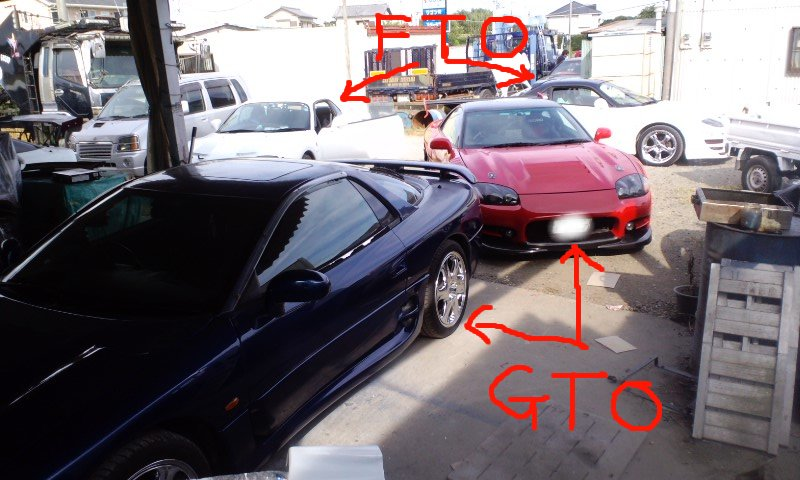 GTO_FTOtakusan01.jpg