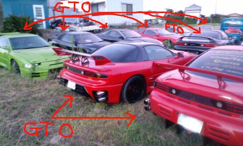 GTO_FTOtakusan05.jpg