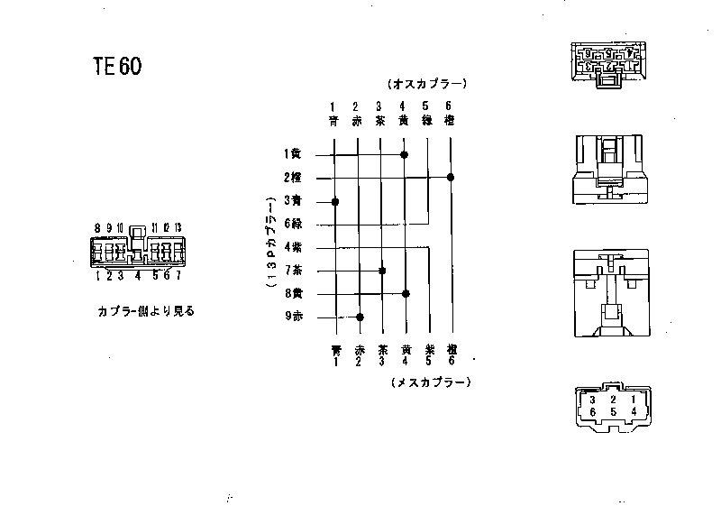 TE-W9000_GTO_toritsuke06.jpg