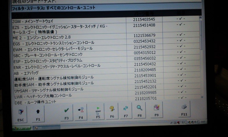 W211wagon_ashimawarikoukan13.jpg