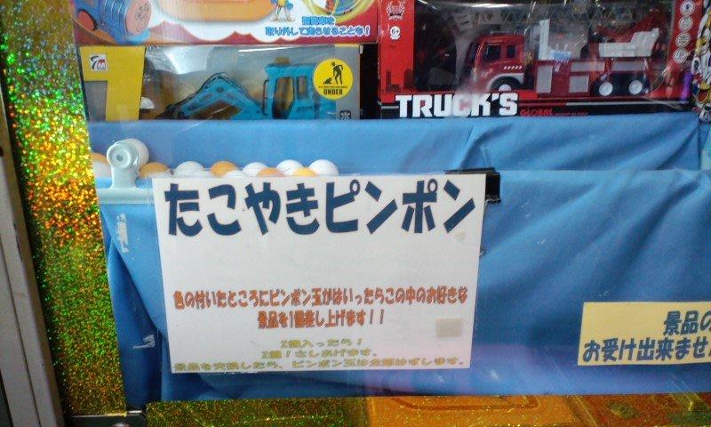 ibaraki_houmon20170729_06.jpg