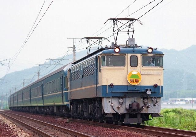 19950814桜島