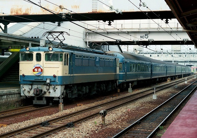 19950816桜島 (2)
