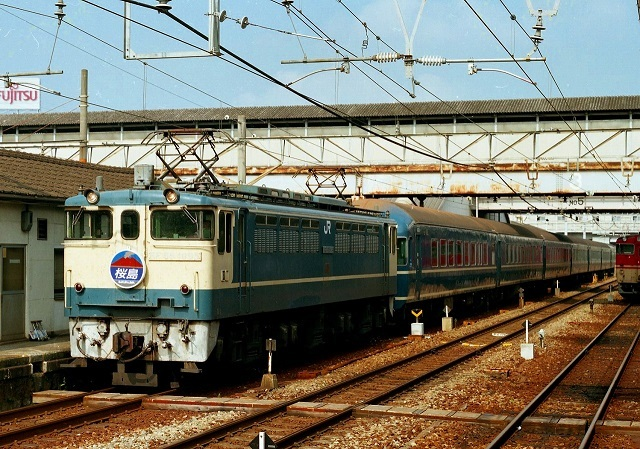 19950817桜島 (3)