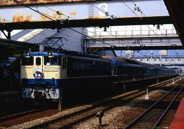 19950819桜島