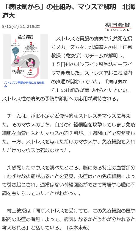 DSCN17081802.jpg