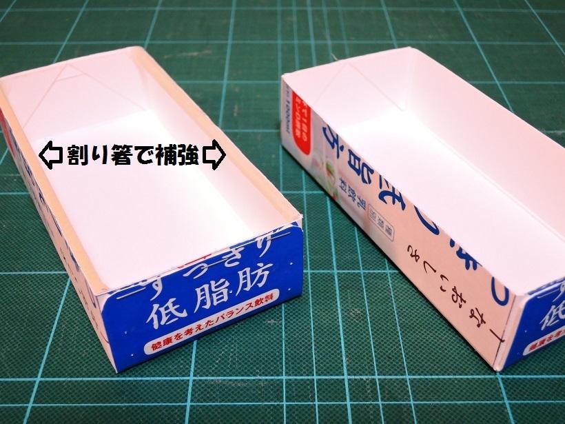 DSCN2139.jpg