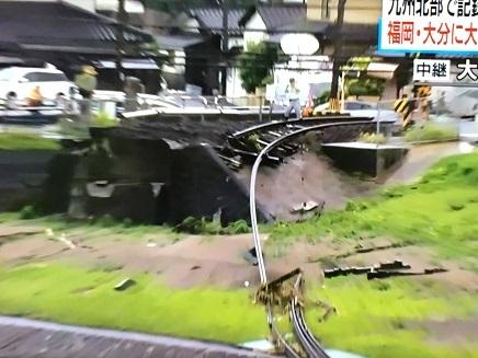 7062017 朝TV大雨日田JRS2
