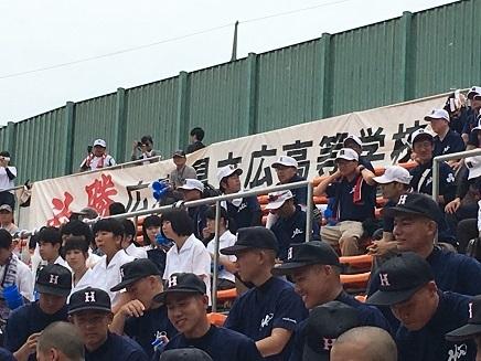 7092017 呉二河球場広高S3