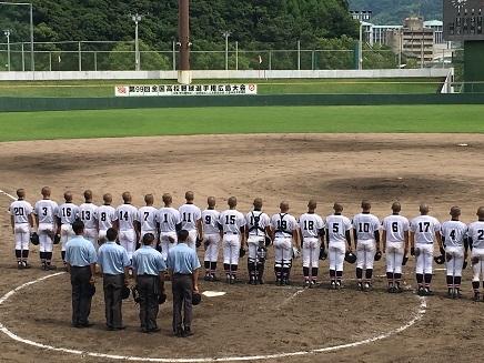 7092017 呉二河球場広高S5