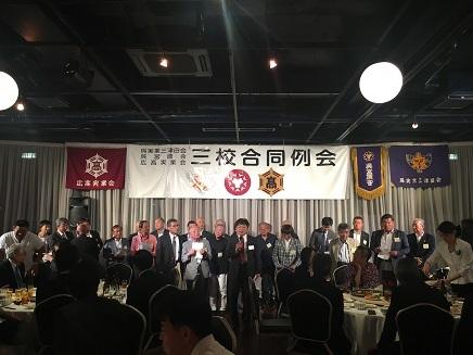 7142017 広高実業界例会宮原会S6
