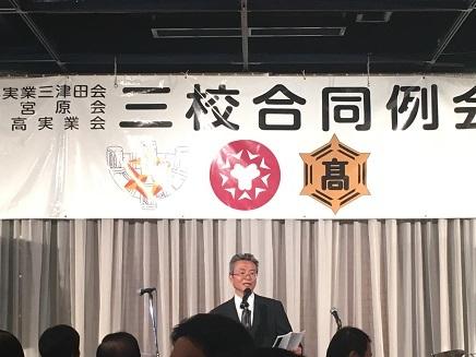 7142017 広高実業界例会広高校長S3