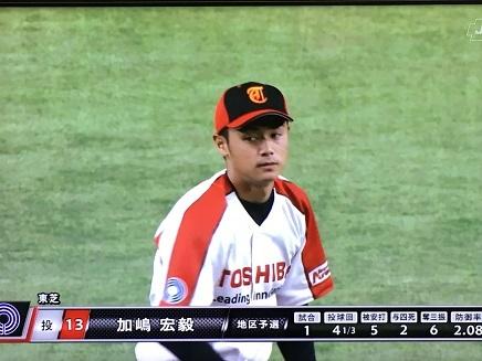 7212017 都市対抗HONDA熊本東芝に敗れるS3