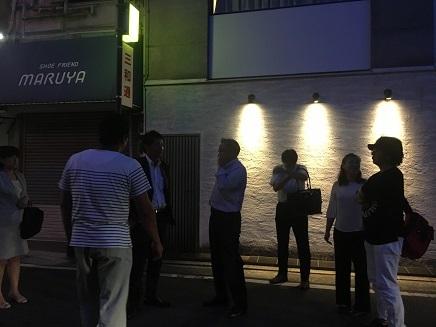 7212017 広高実業界若手会S7