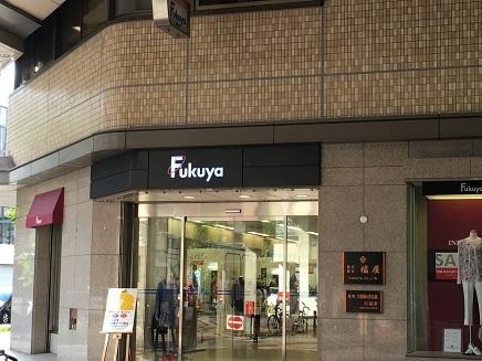 7182017 FukuyaS1