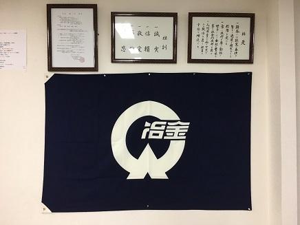7262017 審査S1