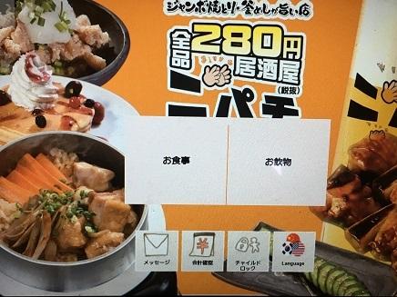 7262017 湊川公園S5