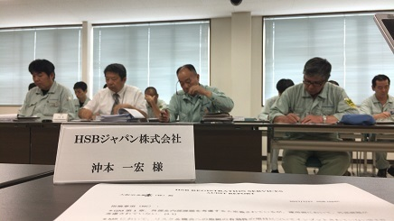 7272017 審査S4