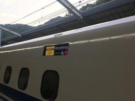 7272017 帰路S2