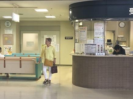 8032017 医師会病院S1