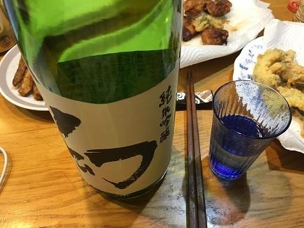 8052017 晩酌幻S