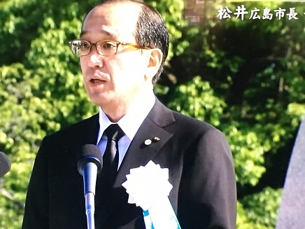 8062017 松井市長平和宣言S1