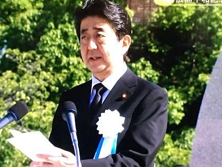 8062017 安倍総理挨拶S2