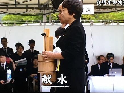 8092017 長崎平和式典田上市長遺族代表献水S3