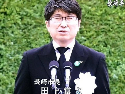 8092017 長崎平和式典田上市長平和の誓いS5