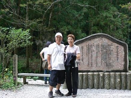 9222007秋吉台湯田温泉S3